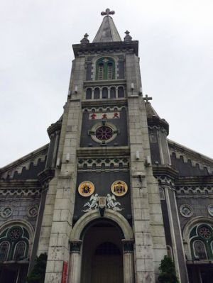 Rosary Cathedral Minor