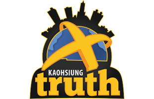 kaohsiung-truth