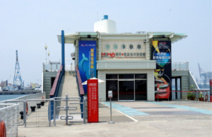 kaohsiung-astronomical-museum