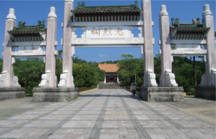 kaohsiung-martyrs-shrine