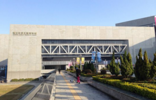 national-science-and-technology-museum